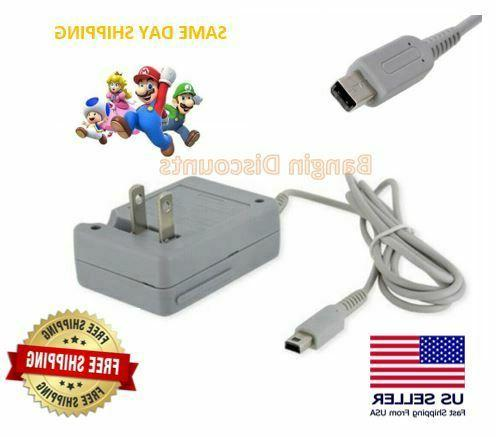 new ac adapter home wall charger cable