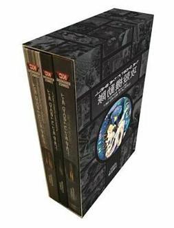 The Ghost in the Shell Deluxe Complete Box Set by Masamune S